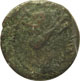 oncia - 216-211 a.C. (HN)