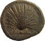 non precisabile - 275-225 a.C.
