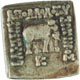 Dracma di peso indiano - 174-165 a. C. ca