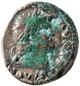 denario - 67-68 d.C.