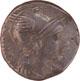 denario - 109-108 a.C.