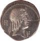 denario - 90 a.C.