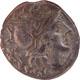 denario - 147 a.C.