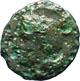 ae - ca. 270-250 a.C.