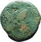 asse - 169-158 a.C.