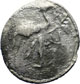 denario - 58 a.C.