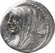 denario - 63 a.C.