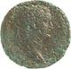 asse - 88-89 d.C.