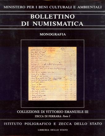 Monografia n. 3 - ROMA, COLLEZIONE DI VITTORIO EMANUELE III DI SAVOIA a cura di Silvana Balbi de Caro