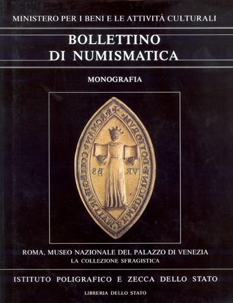 Monografia n. 7 - ROMA, MUSEO DEL PALAZZO DI VENEZIA a cura di Silvana Balbi de Caro