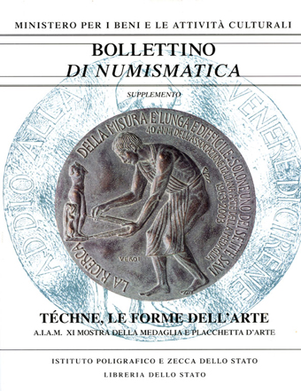Supplemento al n. 39 - TE'CHNE, LE FORME DELL'ARTE - Roma 2004