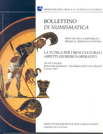 Supplemento al n. 48-49 - TUTELA PER I  BENI CULTURALI, ASPETTI GIURIDICO-OPERATIVI. 2007